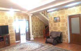 6-комнатный дом, 236 м², 8 сот., мкр Кайтпас 2, Сарыжайлау 74 — Дайрабекова за 50 млн 〒 в Шымкенте, Каратауский р-н