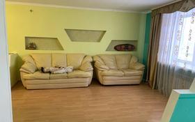 4-комнатная квартира, 95 м², 8/8 этаж помесячно, Толстого 19 за 110 000 〒 в Павлодаре