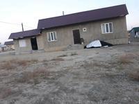 3-комнатный дом, 128 м², 7 сот.