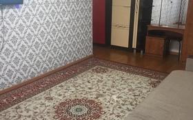 1-комнатная квартира, 34 м², 3/5 этаж помесячно, Айманова 172 — Жандосова за 120 000 〒 в Алматы, Бостандыкский р-н