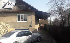 5-комнатный дом, 178.8 м², 7.98 сот., С.Панфилова,Ул.Вавилова 19а за ~ 18.3 млн 〒 в Талгаре