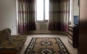 2-комнатная квартира, 65 м², 2/5 этаж помесячно, 12мик 4 за 80 000 〒 в Таразе