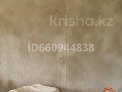 Дача с участком в 6 сот., улица Сарсенбаева 307 за 8 млн 〒 в Алматы, Медеуский р-н — фото 6