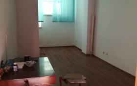 Офис площадью 40 м², Мкр. Молодёжный 42 за 80 000 〒 в Талдыкоргане