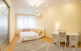 2-комнатная квартира, 50 м², 4/11 этаж посуточно, Исиналиева 1 за 15 000 〒 в Павлодаре