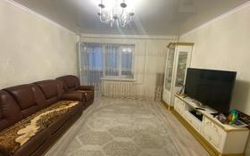 3-комнатная квартира, 64 м², 7/9 этаж, Курмангазы 150 — Ихсанова за 18 млн 〒 в Уральске
