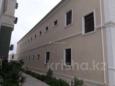 Здание, площадью 1218 м², 31Б мкр за 230 млн 〒 в Актау, 31Б мкр