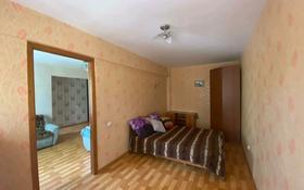 2-комнатная квартира, 45 м², 2/5 этаж, бульвар Гагарина за 13.7 млн 〒 в Усть-Каменогорске
