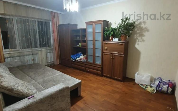 2-комнатная квартира, 50 м², 5/5 этаж, Аносова за 18.4 млн 〒 в Алматы, Алмалинский р-н