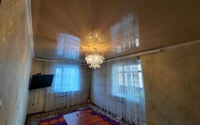 3-комнатная квартира, 69 м², 5/9 этаж, проспект Металлургов 7/г за 14.5 млн 〒 в Темиртау