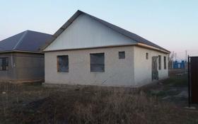 4-комнатный дом, 108 м², 4 сот., мкр. 4, Үміт 49 — Майлина за 5.3 млн 〒 в Уральске, мкр. 4
