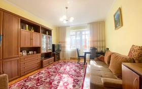 2-комнатная квартира, 55 м², 2/5 этаж, мкр Коктем-2 21 — Есентайская за 32 млн 〒 в Алматы, Бостандыкский р-н