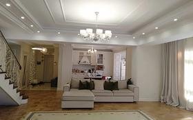 3-комнатная квартира, 220 м², 3/4 этаж, Керей-Жәнібек хандар 29 за 145 млн 〒 в Алматы, Медеуский р-н