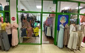 Магазин площадью 34 м², Зональная 77/3 за 30 000 〒 в Караганде, Казыбек би р-н