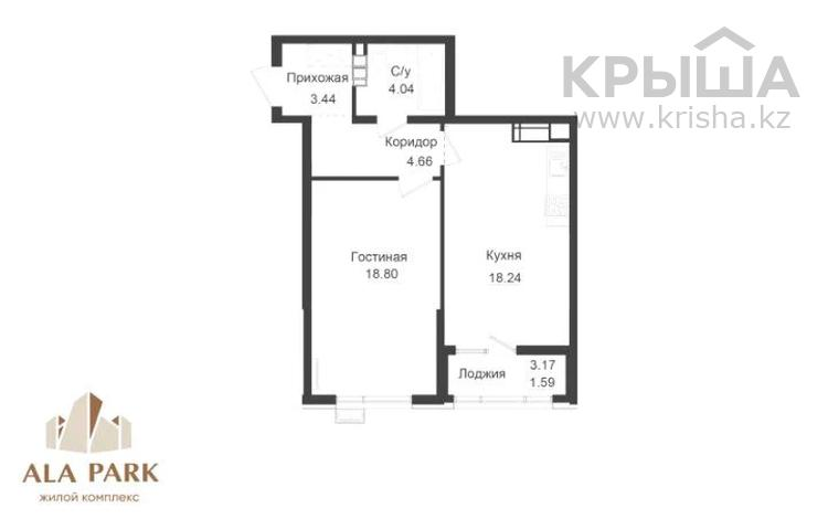 2-комнатная квартира, 50.77 м², 14/17 этаж, Егизбаева 7г за ~ 23.9 млн 〒 в Алматы