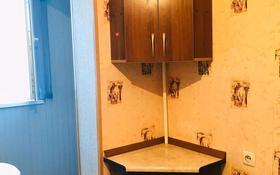 1-комнатная квартира, 36 м², 3/5 этаж, 11-й микрорайон, 11-й микрорайон — Торекулова за 11.2 млн 〒 в Шымкенте, Енбекшинский р-н
