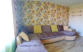 2-комнатная квартира, 53 м², 8/9 этаж посуточно, Протозанова 131 за 7 000 〒 в Усть-Каменогорске
