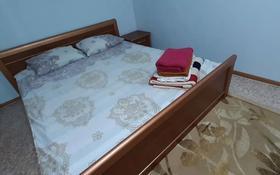 1-комнатная квартира, 36 м², 3/5 этаж посуточно, улица Мызы 47 за 7 000 〒 в Усть-Каменогорске