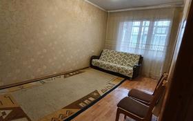 2-комнатная квартира, 49 м², 4/4 этаж, мкр Орбита-2, Мкр Орбита-2 — Навои за 21.5 млн 〒 в Алматы, Бостандыкский р-н