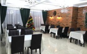 10-комнатный дом посуточно, 1500 м², Green village за 12 000 〒 в Бурабае