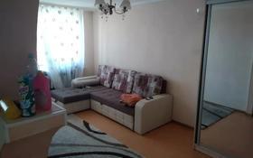 1-комнатная квартира, 32 м², 4/5 этаж, Кривогуза 8 за 8.5 млн 〒 в Караганде, Казыбек би р-н