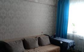3-комнатная квартира, 50 м², 1/5 этаж, Михаэлиса 15А за 12.5 млн 〒 в Усть-Каменогорске