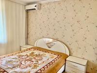 4-комнатная квартира, 92 м², 2/5 этаж помесячно