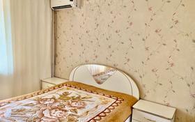 4-комнатная квартира, 92 м², 2/5 этаж помесячно, мкр Михайловка 42 за 220 000 〒 в Караганде, Казыбек би р-н