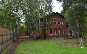 Здание, площадью 1400 м², Пушкина за 195 млн 〒 в Акколе