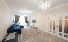 3-комнатная квартира, 103 м², Е-10 ул за 65 млн 〒 в Нур-Султане (Астане), Есильский р-н