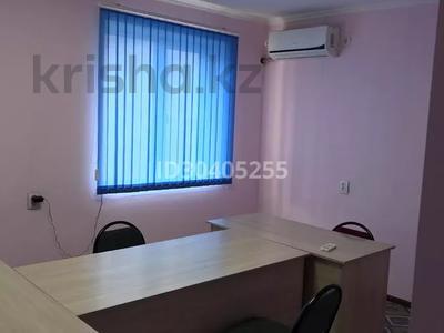 Офис площадью 30 м², ул. Орынбаева 42 — Бекет батыра за 70 000 〒 в Шымкенте, Аль-Фарабийский р-н