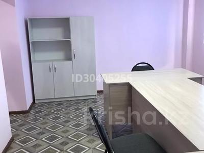 Офис площадью 30 м², ул. Орынбаева 42 — Бекет батыра за 70 000 〒 в Шымкенте, Аль-Фарабийский р-н — фото 2
