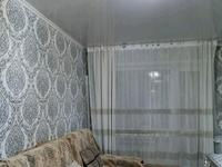 2-комнатная квартира, 41.7 м², 2/5 этаж, улица Карла Маркса 44А за 7.2 млн 〒 в Шахтинске