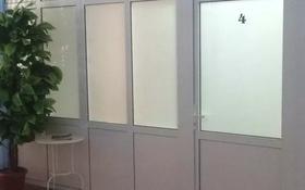 Офис площадью 800 м², Ульяна Громова 27/1 — Абулхаир Хана за 3 500 〒 в Уральске