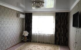 4-комнатная квартира, 59 м², 3/5 этаж, Жаманкулова 4/1 за 8 млн 〒 в Актобе, Старый город