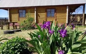 1-комнатный дом посуточно, 20 м², Андыкожа батыра 21 за 15 000 〒 в Бурабае