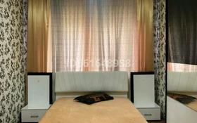 5-комнатный дом, 172 м², 12 сот., Сибирская улица 8А за 37 млн 〒 в Костанае