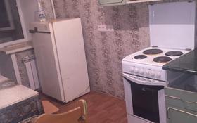 1-комнатная квартира, 31 м², 9/9 этаж помесячно, Гагарина за 50 000 〒 в Павлодаре
