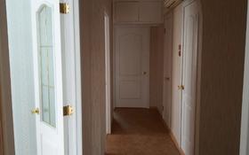 4-комнатная квартира, 70 м², 4/9 этаж, Алтынсарина 131 за 20 млн 〒 в Костанае