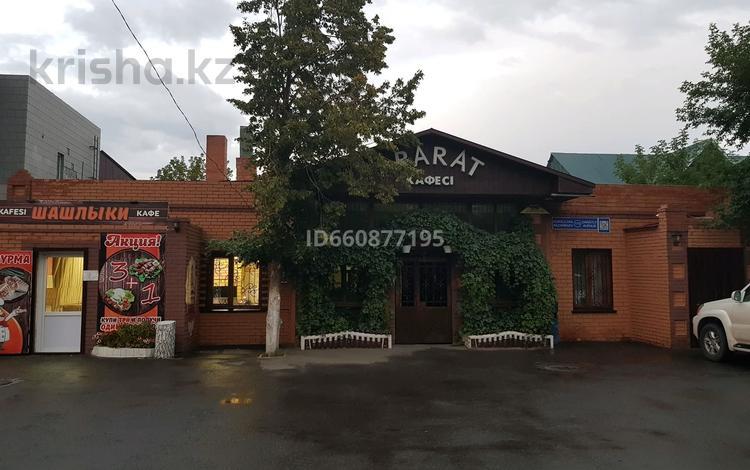 Здание, площадью 400 м², Нурсултан Назарбаева 175 — Амангельды за 82 млн 〒 в Павлодаре