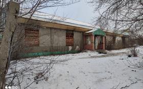 Здание, площадью 598.5 м², Дорожная 3 за ~ 26.3 млн 〒 в