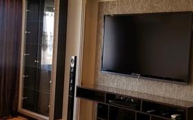 3-комнатная квартира, 140 м², 13/16 этаж помесячно, Торайгырова 19а за 300 000 〒 в Алматы, Бостандыкский р-н