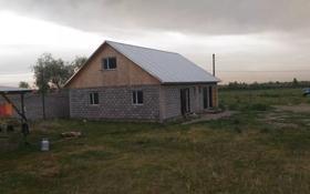 Молочная животноводческая ферма за 188 млн 〒 в