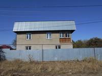 3-комнатный дом, 133.38 м², 0.1476 сот.