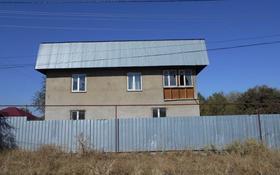 3-комнатный дом, 133.38 м², 0.1476 сот., Сарыбай би 79 за ~ 8 млн 〒 в Жамбыле