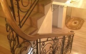 4-комнатная квартира, 242 м², 5/5 этаж, Тулебаева 114 А — Богенбай батыра за 145 млн 〒 в Алматы, Медеуский р-н