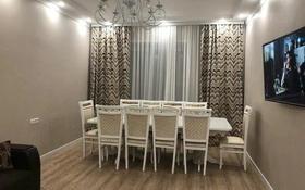 3-комнатная квартира, 96 м², 2/3 этаж, Алтын Арка за 34 млн 〒 в Караганде, Казыбек би р-н