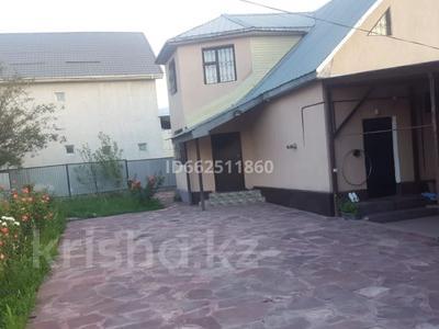 4-комнатный дом помесячно, 180 м², 5 сот., мкр Шугыла, Мкр Шугыла за 250 000 〒 в Алматы, Наурызбайский р-н