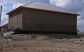Склад продовольственный 7 соток, Ата мура 5 за 12 млн 〒 в Кояндах