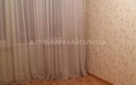 2-комнатная квартира, 45 м², 2/5 этаж помесячно, мкр №9, 9-й мкр 35 за 100 000 〒 в Алматы, Ауэзовский р-н